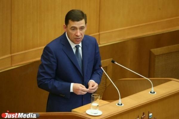 Куйвашев рассказал, чего ждет от новых депутатов ЕГД
