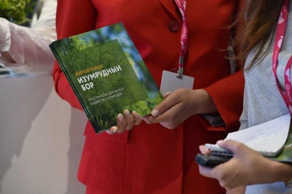 УГМК построит новый район в Екатеринбурге, скоростной трамвай и крупнейший на Урале ТРЦ «Веер-молл»