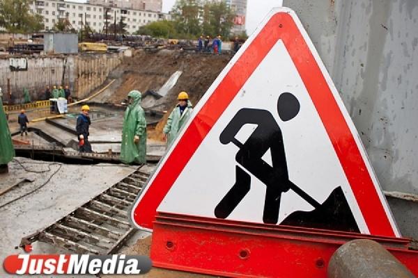 В Екатеринбурге почти на месяц закроют движение транспорта по переулку Переходный