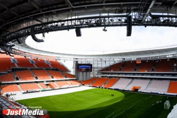 Стадион «Екатеринбург Арена» простоит со временными трибунами минимум до Нового года