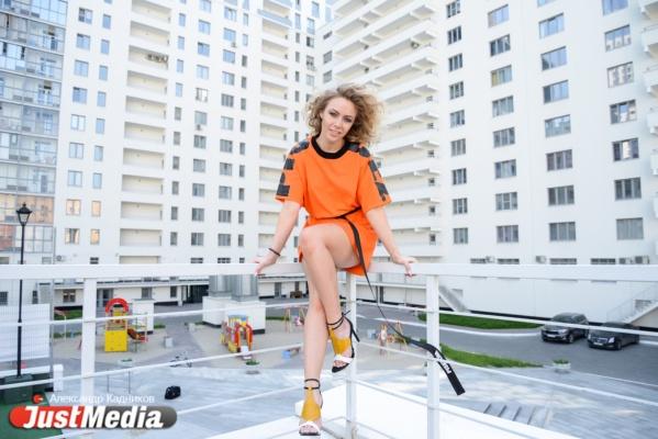 Алена Высоцкая, певица: «Солнышка вам, хорошего настроения, чтобы все было чики-чики». В выходные в Екатеринбурге +27 и дожди. ФОТО, ВИДЕО
