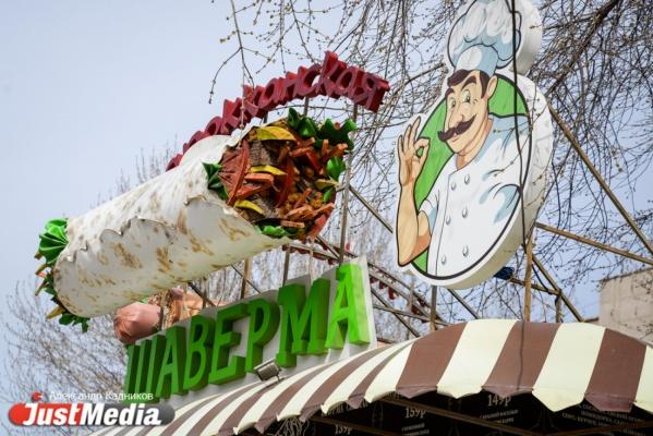 «Вкусняшки от Сашки». В Екатеринбурге на скорость объедались шаурмой и придумывали названия для кафе с таким блюдом