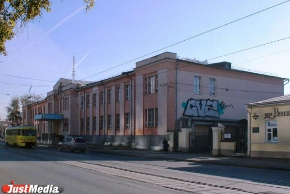 В Екатеринбурге снесут знаменитую баню «Бодрость»