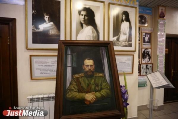 СК: «Экспертиза подтвердила, что останки лиц, найденные под Екатеринбургом, принадлежат Императору Николаю II и членам его семьи»