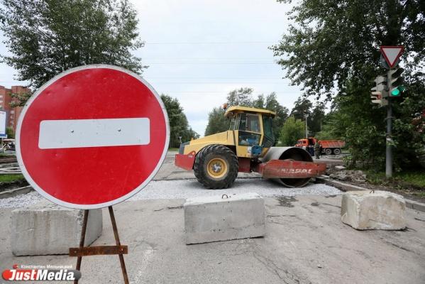 В Екатеринбурге до августа закрыли движение по Новгородцевой и Гоголя