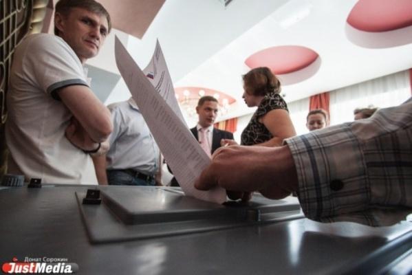 Глава Общественной палаты Екатеринбурга пожаловался прокурору на подкуп во время праймериз