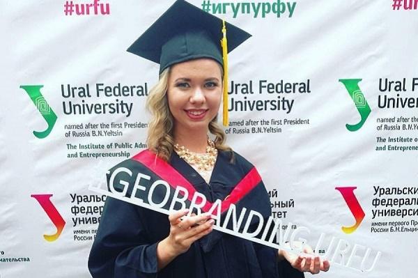 Уральские студенты хотят учиться продвигать свой регион