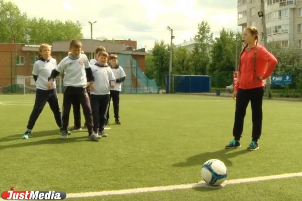 Уральский Ералаш снял смешные истории на тему футбола. ВИДЕО