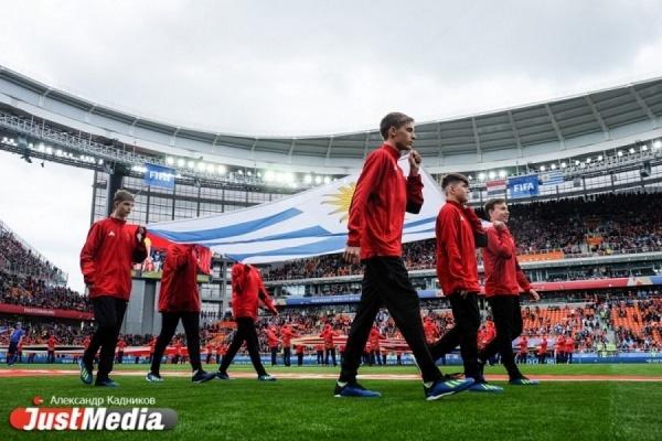 «Праздник получился». Правительство страны подвело итоги завершившегося в Екатеринбурге Чемпионата мира по футболу - 2018