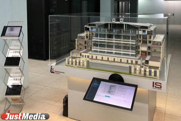 В Екатеринбурге презентовали новый семиэтажный резервный центр обработки данных «РЖД»