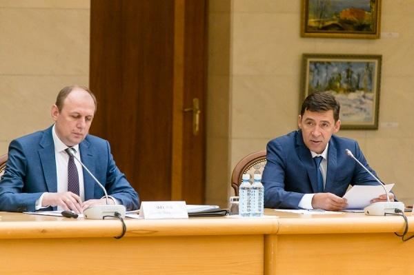 Федеральная антимонопольная служба России и правительство Свердловской области будут развивать конкуренцию на Среднем Урале