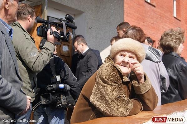 Депутаты одобрили в первом чтении законопроект о совершенствовании пенсионной системы