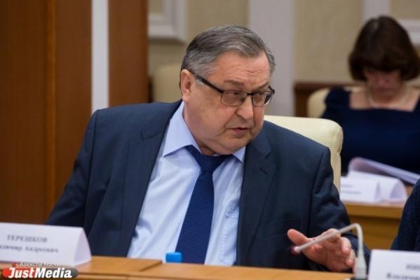 Владимир Терешков: «Дефицит областного бюджета за полгода сократился на 4,5 миллиарда рублей»