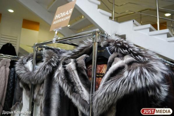 Екатеринбурженка отсудила у секонд-хенда за разваливающуюся норковую шубу 42 тысячи рублей