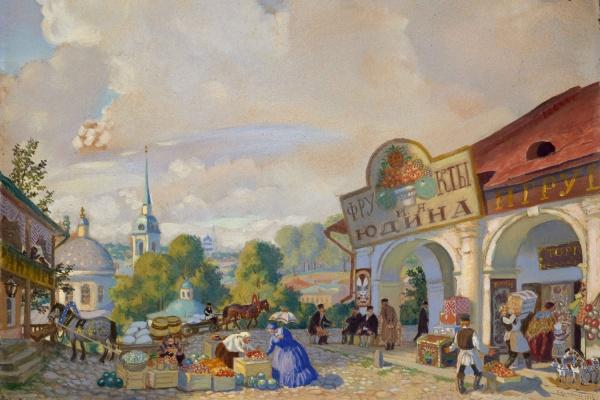 Б.М. Кустодиев. Провинция. 1910. Картон, темпера.