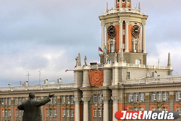 Собеседования с претендентами в руководителя Екатеринбурга пройдут летом
