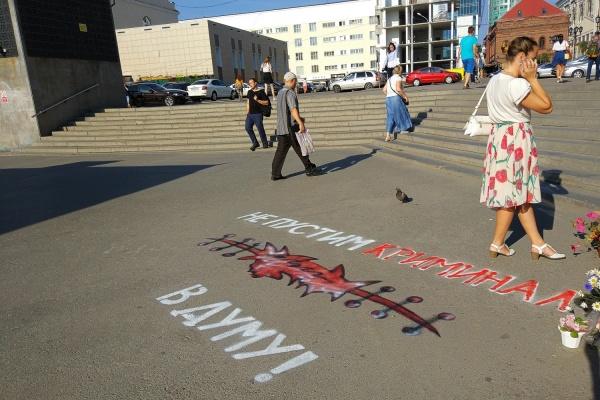 Криминал рвётся во власть: на улицах Екатеринбурга появились ножевые раны