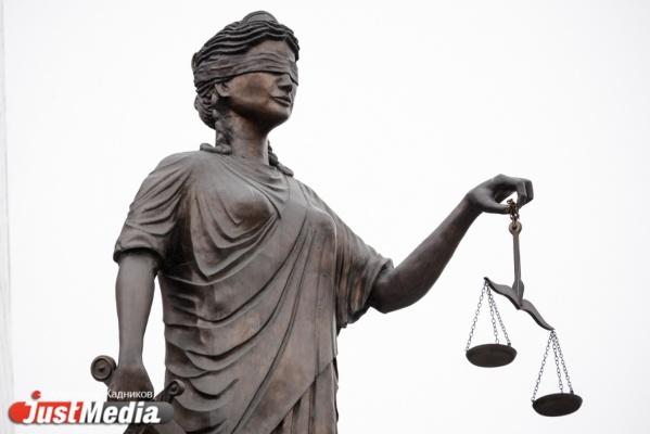 Верхнепышминский суд отправил черного риелтора из Екатеринбурга в колонию