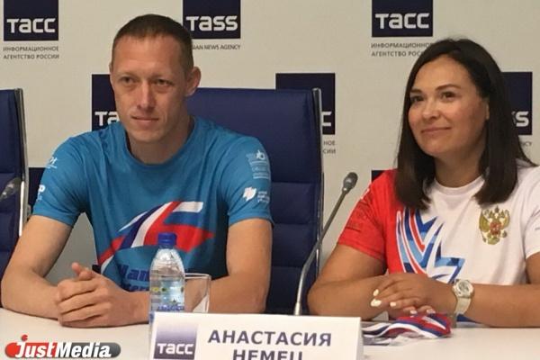 Колясочница из партийной тройки ЕР на выборах в гордуму Екатеринбурга прыгнула с парашютом с высоты 4 км