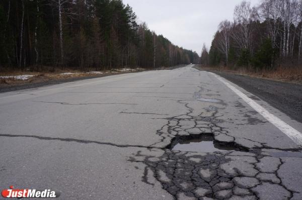 Уральская семья осталась должна «Свердловскавтодору» за то, что попала на машине в выбоину