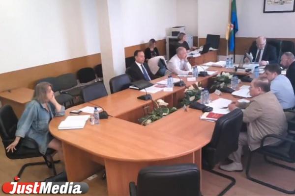 Кандидат в мэры Екатеринбурга Лариса Ладушкина на собеседовании со спецкомиссией не сказала об основных обязанностях главы города