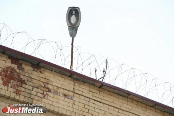 На Урале поймали сбежавшего зека