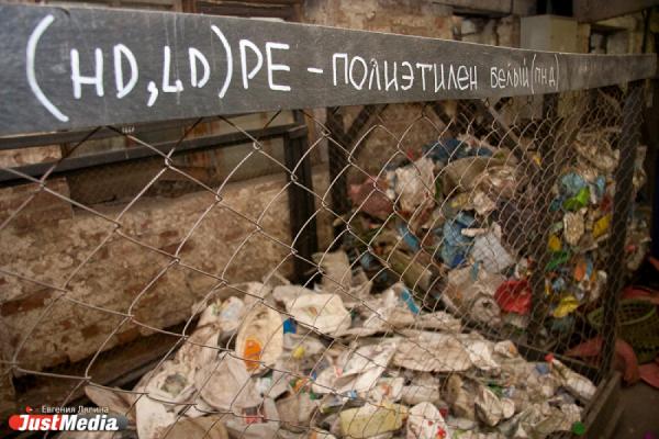 В Орджоникидзевском районе Екатеринбурга разгребут мусор почти за 740 тысяч рублей
