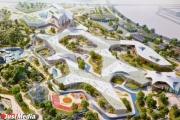 Новый екатеринбургский зоопарк проектируют иностранные эксперты