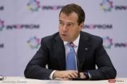 Медведев выделил 500 миллионов рублей на адаптацию «Екатеринбург Арены»