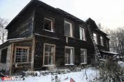 Реновация в Екатеринбурге начнется с Вторчермета и Старой Сортировки