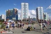Жители Екатеринбурга решат судьбу Академического в интернете
