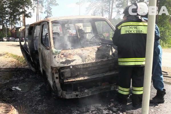 На Чусовском тракте сгорел минивен, в котором ехали мама с ребенком