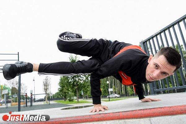 Руководитель и тренер хип-хоп студии «Форсаж» Александр Старков: «Выходите на улицы, танцуйте, и радуйтесь жизни!». В среду в Екатеринбурге +25, гроза. ФОТО, ВИДЕО