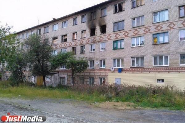 Жители скандального «замерзающего дома» в Кировграде добились его сноса