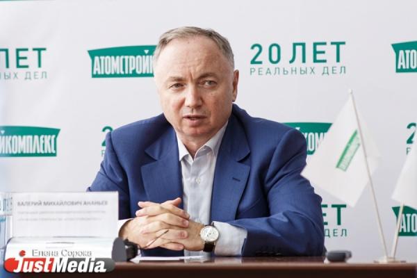 Валерий Ананьев извинился за «недоразумение на площади 1905 года»