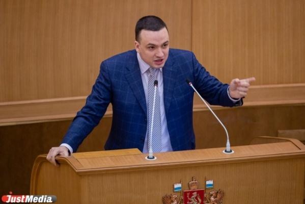 Депутат Госдумы объявил о начале сбора подписей свердловчан для референдума против пенсионной реформы