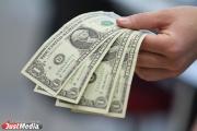 Из-за новых американских санкций биржевой курс доллара преодолел отметку в 65 рублей