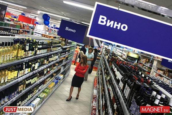 Алкоголь спрячут от глаз покупателей