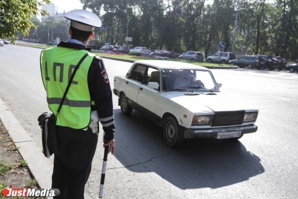 Свердловские гаишники устроят в выходные облавы на пьяных водителей