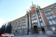 Администрация Екатеринбурга за свой счет заменит горожанам более 1000 окон