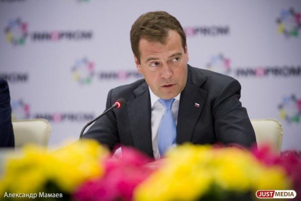 Медведев назвал усиление санкций против России «объявлением экономической войны»