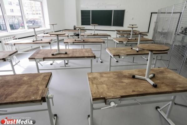 К 1 сентября школьников уральского города избавят от второй смены