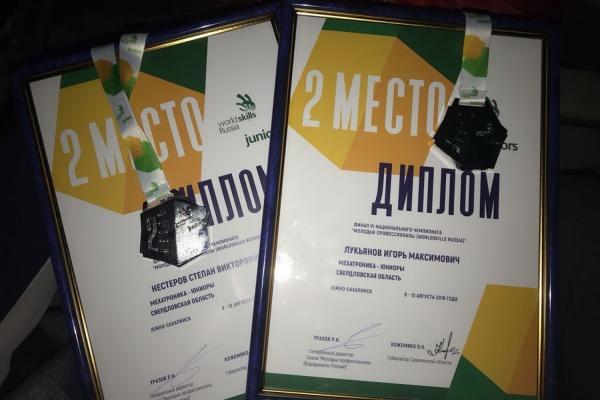 Екатеринбургские школьники привезли серебро и бронзу с чемпионата WorldSkills Russia-2018
