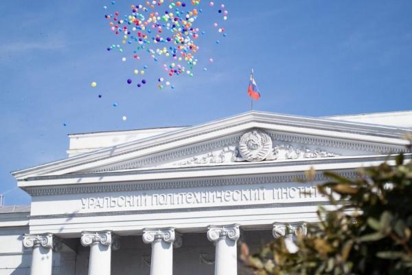 УрФУ вошел в десятку вузов России по версии Webometrics Ranking of World Universities