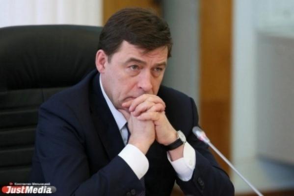 Куйвашев встретится с Якушевым в регионе, который их объединяет, чтобы обсудить долевку и капремонты