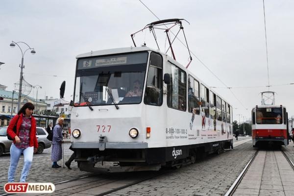 В Екатеринбурге в День города изменят два десятка трамвайных маршрутов