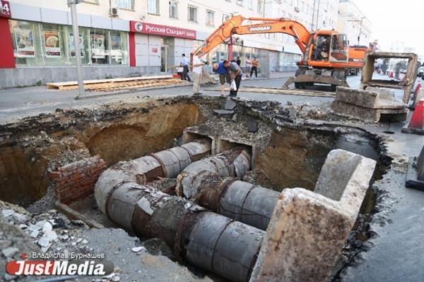 В Екатеринбурге коммунальщики закроют движение транспорта на Вилонова и Фрунзе