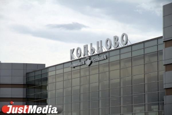 Рейс из Антальи в Екатеринбург задерживается на 5 часов