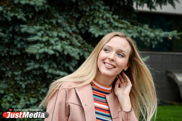 Мисс Екатеринбург-2017 Анастасия Каунова: «Хочу пожелать, чтобы внутри у вас всегда светило солнышко!». В среду в Екатеринбурге +23. ФОТО, ВИДЕО