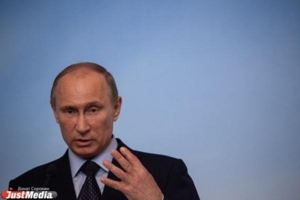 Путин сегодня объявит осмягчении пенсионной реформы